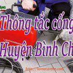 Thông tắc cống tại Huyện Bình Chánh giá rẻ, chuyên nghiệp, triệt để – BT