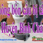 Thông bồn cầu bị tắc tại Huyện Bình Chánh giá rẻ, hiệu quả BT homecare