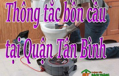 Thông tắc bồn cầu tại Quận Tân Bình giá rẻ, Bt homecare