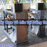 Máy Cạo Vỏ Mía Tại Đồng Tháp Mua Bán Giá Rẻ – Homecare BT
